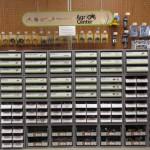 IMG 2599 150x150 Hardware
